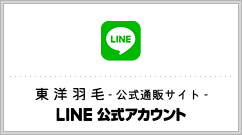 H's+ ハズプラス by東洋羽毛 LINE@アカウント